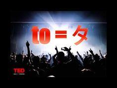 【本物志向のあなた専用】シャドーイング動画  #53   関連動画:シャドーイングはどうやって行う?これでTOEICとIELTSのリスニングで満点獲得! - YouTube