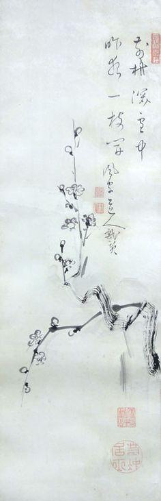 伊藤若冲「墨梅図」plum branch. ITO Jakuchu