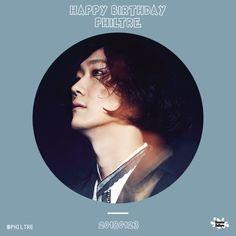 [Philtre] 필터의 생일을 진심으로 축하합니다! Philtre's Birthday! Congratulations! #Philtre #필터 #HappyBirthday