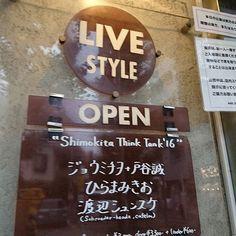 7/9(土)『Shimokita Think Tank '16』 #schroederheadz #渡辺シュンスケ