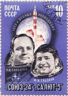 URSS 1977 - 10k