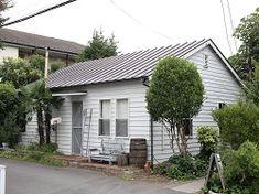 入居者募集 豊岡ハウス1145(この物件はお申込が入りました) « JOHNSON TOWN|ジョンソンタウン Little Houses, Bungalow, Tiny House, Home And Garden, Exterior, Outdoor Decor, Room, Outdoors, Home Decor