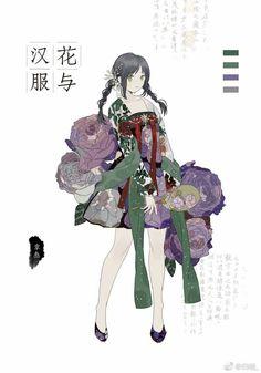Pin by le nguyen on cake in 2019 Kawaii Anime Girl, Anime Art Girl, Anime Chibi, Anime Style, Art Costume, Anime Dress, Drawing Reference Poses, Anime Outfits, Manga Girl
