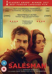 Filme sexi irani