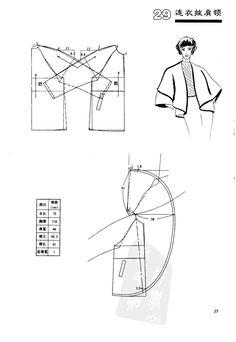 collars #sewing, #patternmaking. #dressmaking. #garment design Coat Patterns, Clothing Patterns, Dress Patterns, Sewing Patterns, Collar Pattern, Jacket Pattern, Bolero Pattern, Pattern Cutting, Pattern Making