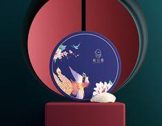 《观云燕》 见观云,美人不再迟暮。 on Behance Brand Packaging, Packaging Design, Chinese Festival, Red Packet, Chinese Design, Handmade Crafts, Mooncake, Graphic Design, Creative