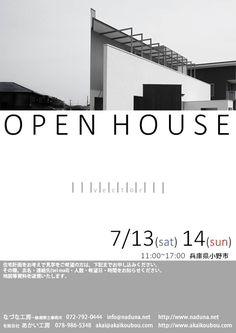 チラシ オープンハウス - Google 検索 Real Estate Ads, Brochure Layout, Postcard Design, Editorial Layout, Creative Advertising, Print Ads, Open House, Layout Design, Banner