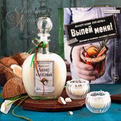 """Кокосовый ликёр """"Малибу"""" по рецепту Анастасии Зурабовой можно использовать как компонент экзотических коктейлей, а можно добавлять в кондитерские изделия"""