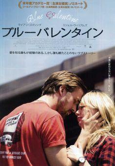 悲しい映画なんだけど、いい映画だった・・。ただ終わり凄く大嫌いだったの。