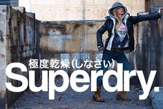 Bild 3: Superdry Werbung. Quelle: http://www.thedrum.com/news/2012/08/17/superdry-appoints-icrossing-search-accounts
