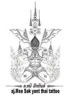 Muay Thai Tattoo, Khmer Tattoo, Sketch Tattoo Design, Tattoo Sketches, Tattoo Designs, Traditional Thai Tattoo, Hanuman Tattoo, Sak Yant Tattoo, Thailand Tattoo