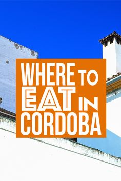 A city full of historical charm, no doubt, but we truly fell in love with all of the deliciously hip Cordoba restaurants!