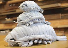 Strapya World : Giant Isopod Realistic Plush Doll (XL Size)【Sea Creature】【Xmas geeky Plush】
