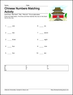 China Wordsearch, Vocabulary Worksheet, Crosswords: Chinese Numbers Matching Activity