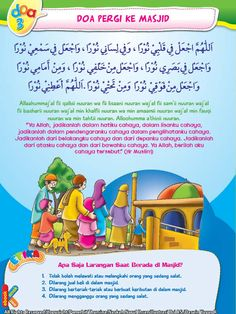 Prayer Board, My Prayer, Doa Islam, Islam For Kids, Islamic Phrases, Illustrations And Posters, Allah, Activities For Kids, Preschool