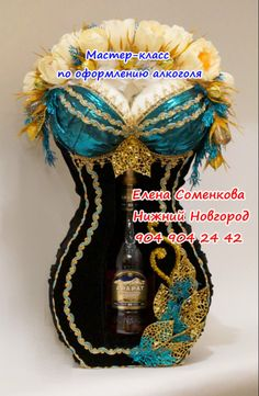 (3) Gallery.ru / Фото #11 - МК по оформлению алкоголя - astra4ka