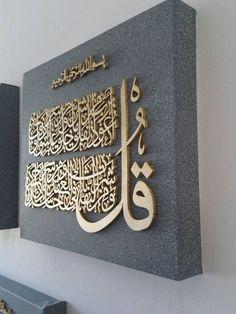 Arabic Calligraphy Art, Arabic Art, Arabian Decor, Islamic Wall Decor, Creation Art, Wall Decor Design, Light Art, Stones And Crystals, Decoration