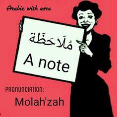 Learning Arabic MSA (Fabienne) Learn English Grammar, English Language Learning, English Phrases, English Words, English Lessons, Teaching English, English Writing, English Prepositions, English Vocabulary