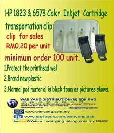 HP 1823 & 6578 Color Inkjet  Cartridge transportation clip Stock Clearance, Toner Cartridge, Transportation, The Unit, Color, Colour, Colors