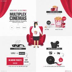 '빅3' 멀티플렉스 영화관, 공정위 조사 받는다 [인포그래픽] #Multiplex / #Infographic ⓒ 비주얼다이브 무단 복사·전재·재배포 금지 O Movie, Ppt Design, Event Page, Movie Tickets, Infographics, Promotion, News, Inspiration, Biblical Inspiration