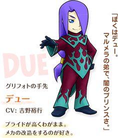 デュー / CV: 吉野裕行 / グリフォトの手先 / プライドが高くわがまま。メカの改造をするのが好き。