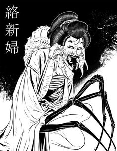 In Japanese mythology, Jorōgumo is a 400 yr old demonic spider that can change its appearance into a seductore Geisha