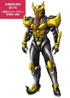 Monster Go, Monster Design, Monster Concept Art, Cool Monsters, Kamen Rider Series, Miraculous Ladybug Anime, Armor Concept, Manga Artist, Sci Fi Art