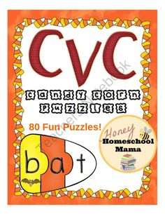Candy Corn CVC Puzzles - 80 Fun Puzzles for Practicing CVC Words! from HoneyHomeschoolMama on TeachersNotebook.com -  (43 pages)  - Adorable candy corn puzzles that feature 3 pieces each. Each of the 80 puzzles spells out the CVC word that has a featured image on the first piece. Lots of fun.