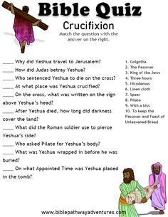 Free Christian Bible activities: worksheets, quizzes, puzzles, and lessons for parents and teachers. Teach your children more about the Bible. Sunday School Teacher, Sunday School Activities, Bible Activities, Sunday School Lessons, Bible Games, Bible Trivia, Children Activities, School Staff, Group Activities