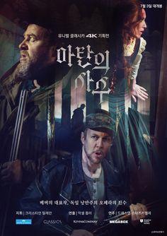 영화 마탄의 사수 다시보기 720p.2016.HDRip.AC3.H264-WUMZE.mp4 무료보기