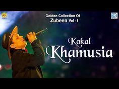 Amazing Love Song By Zubeen Garg, Mahalaxmi Iyer | Kokal Khamusia (কঁকাল খামুচিয়া) | RDC Assamese - YouTube Indian Flag Wallpaper, Love Songs, Texts, Language, Messages, Music, Speech And Language, Muziek, Texting