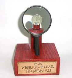 прикольные подарки для мужчин: 12 тыс изображений найдено в Яндекс.Картинках