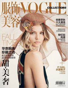 10aee08a5f5 Magdalena Frackowiak by Patrick Demarchelier   Vogue China Collections June  2014 Extra (Pre-Fall