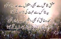 Allama iqbal shayri - Page 2