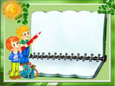 дети диплом - Hľadať Googlom Kids Background, Paper Background, Hand Washing Poster, School Border, Kids Reading Books, School Frame, School Bulletin Boards, Borders And Frames, Kindergarten