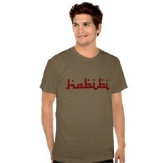 """Artistic Habibi: """"Habibi"""" is an Arabic word of endearment, which can mean either friend or darling (male or female). This design is an artistic merging of two languages into one - a union of English & Arabic (Middle Eastern Arab Designs - Men's Clothing - T-Shirts)"""