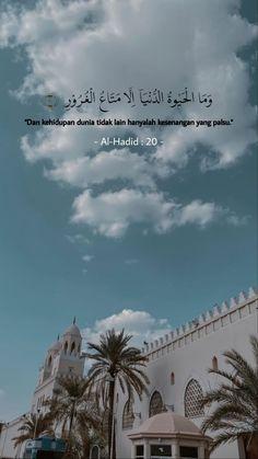 Best Quran Quotes, Pray Quotes, Quran Quotes Inspirational, Beautiful Islamic Quotes, Islamic Quotes On Marriage, Muslim Quotes, Islamic Qoutes, Islamic Quotes Wallpaper, Quran Wallpaper