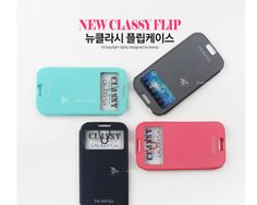 New Classy Filp Case. apply galaxy s3/s4/note2.