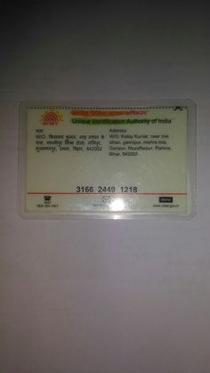 Aadhar Card, Places To Visit, Author, Unique, Cards, Writers, Maps, Playing Cards