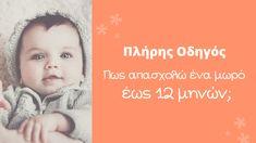 Face, Kids, Montessori, Young Children, Boys, The Face, Children, Faces, Boy Babies