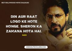 12 Frequently Used Best Bollywood Movie Dialogues Famous Movie Dialogues, Famous Movie Quotes, Best Bollywood Movies, Bollywood Quotes, Self Inspirational Quotes, Filmy Quotes, Baby Love Quotes, Best Lyrics Quotes, Funny True Quotes