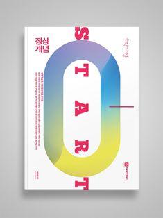 Book Design Layout, Book Cover Design, Typo Poster, Buch Design, Brand Book, Brochure Cover, Editorial Design, Branding Design, Graphic Design