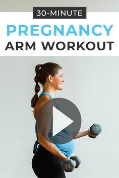Strength train your way to strong, sculpted arms with this DUMBBELL ARM WORKOUT! Biceps, triceps, chest, back + shoulders; it's a total upper body workout! Arm Workout Videos, Arm Workouts At Home, Cardio Workout At Home, Prenatal Workout, Body Workout At Home, Workout For Beginners, Fun Workouts, Exercise Routines, Workout Fitness