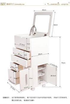 Buy Multipurpose Makeup Organizer Beauty Mobile Vanity Luxury Cabinet . Lots of discount prices and promotional sales.