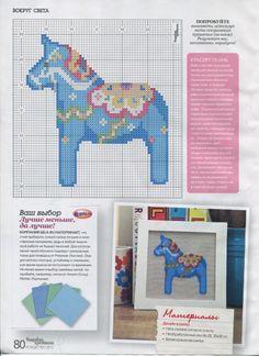 blue Dala Horse chart Gallery.ru / Фото #78 - ВК_01(102)_2013 г. - f-morgan