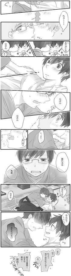 Tags: Anime, Demon, Ao no Exorcist, Okumura Rin, Okumura Yukio