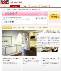 【大阪/梅田】グレースバイアフロートhttp://salon.rakuten.co.jp/grace-afloat/                              東京青山の超有名サロン『afloat』と、大阪で絶大な人気を誇る『Mission』がタッグを組んだ最強のブランドサロンがついに登場!コンセプトは≪優美・品格を心で感じる≫研ぎ澄まされた技術はもちろん、上質な空間と時間があなたをトータルビューティへ導きます。