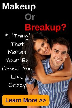 how to make a guy chase you by text in 2020 | Breakup, Make him chase you,  Love my husband