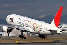 JAL(日本航空) B777-200 JA8981