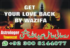 Get back your lost love,kala jadu Myself (ubaid ullah chisti ). I am quarreled up with the most troubling sensation that i hear everyday. Don't worry i am here to solve all you issues with the specific gift of god for any kind of issue contact : Ex Love, Lost Love, Before Marriage, Love And Marriage, What Is Black Magic, Genuine Love, Throughout The World, Don't Worry, Divorce